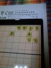 ダイソーの将棋セット