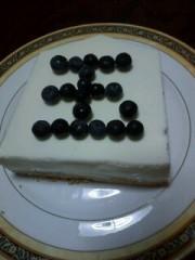 玉将ケーキ