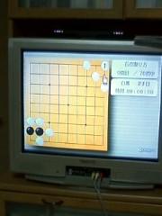 Wiiで囲碁